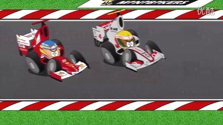 MiniDrivers-2012 Canadian Grand Prix