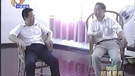 鄱阳电视新闻2012年7月26日