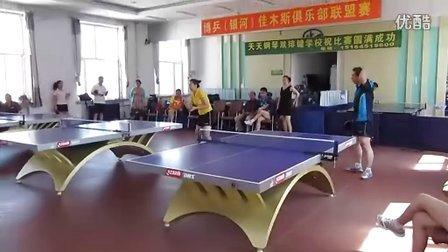 2012年7月15日博乒(银河)佳木斯俱乐部联盟争霸赛茶香对恒辉!01