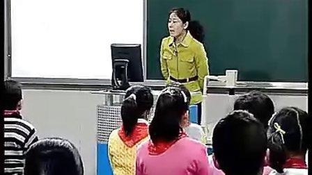 13认识负数新课程小学數學名師課堂实录