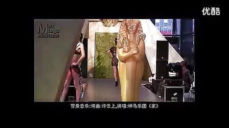 太原情趣内衣展来自广东吴川的美女模特T台走光