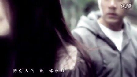 tianmao-cn.com 杨幂刘恺威MV《刺猬的拥抱 》