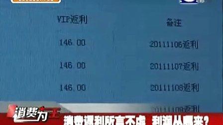 荆州新闻网消费为王报道万家(1)