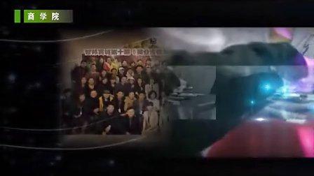 智邦宾诚2012宣传片