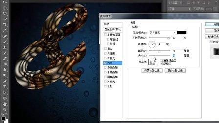 photoshopcs5升级版教程CS6专家讲堂-光泽样式