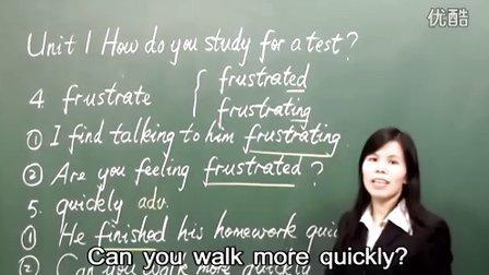 初中英语初三英语九年级英语曹玉珍第1课Unit1SectionA-How do you study