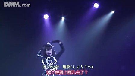 【轮廓90度字幕组】140106 HKT48谷真理佳生誕祭