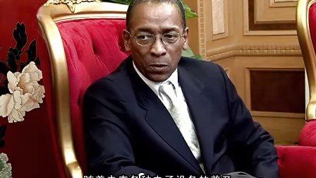ATP首席执行官Dr. William G. Harris在Pearson VUE中国研讨会上