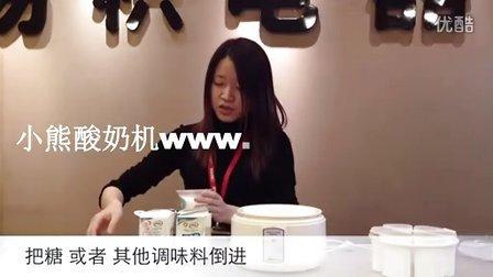 小熊酸奶机做酸奶好, 小熊酸奶机怎么做酸奶 www.laosuanai.com