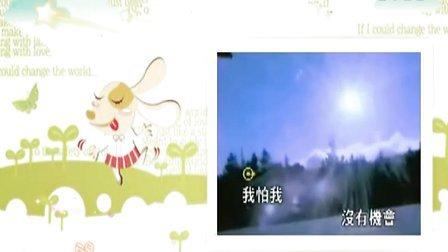 口琴-再见(张震岳)