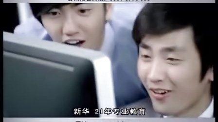 贵州新华电脑学院家长采访篇