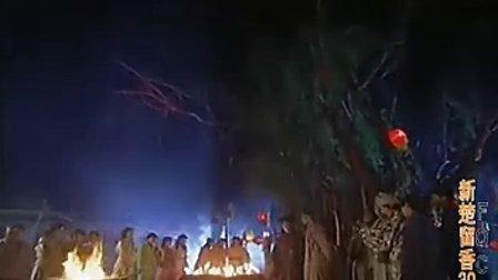 新楚留香任贤齐版30
