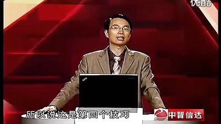 郭汉尧《做最棒的导购员》05_标清