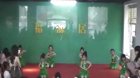 福原居幼儿园学前班舞蹈 荷塘月色