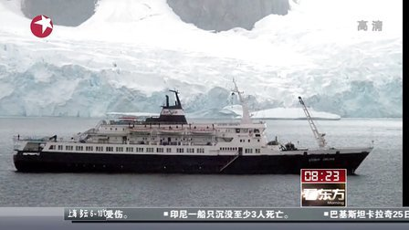 大西洋:《幽灵船》满载老鼠漂向英国[看东方]