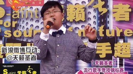 《偶像练习生》钱正昊是第五届天籁圣者亚军