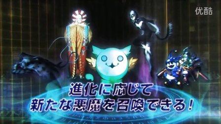 『恶魔召唤师:灵魂黑客』宣传PV第二弹