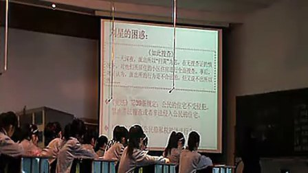《让心灵有个快乐的家(隐私)》舟山岱山实验学校——2010年浙江省初中思想品德课堂教学评比