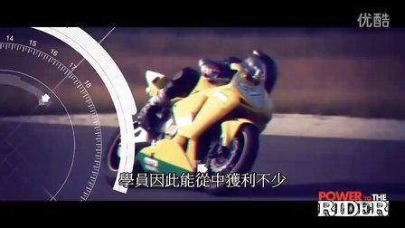 加州賽車學校 2012 印度海外教學 - Power To The Rider 中文字幕版 (恒典彼