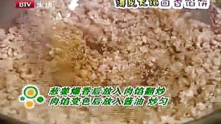 薄皮大馅的茴香馅饼