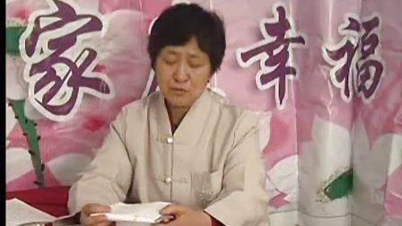 沈阳刘老师讲因果 第一集