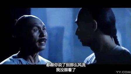游聚看电影讲故事小狼解说带您观看<黄飞鸿5之龙城歼霸>