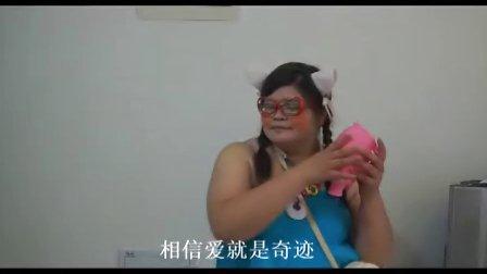 翻唱界再现奇葩——腮红姐!四川话版《放狠爱》唱到你蛋碎!
