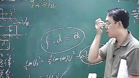 7一1  动量守恒定律分析及应用