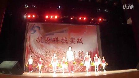 沈阳工程学院健美操大赛冠军----管理工程系