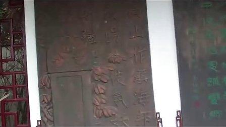 郑和下西洋600周年纪念日