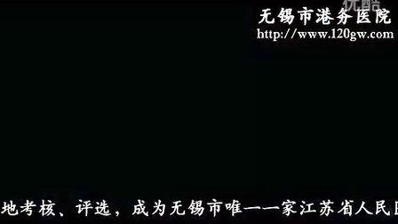 复仇者联盟中文版_无锡电信在线观看