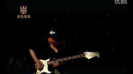电吉他独奏《永远之后》青岛金色麦田吉他学校课程演示