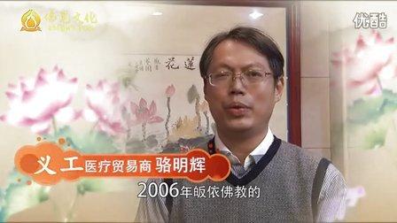 中华佛光文化网2014新春策划:我是义工