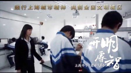 上海城市精神(修订版)