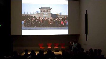 CDS中国设计师沙龙2012-4-29饕餮盛宴