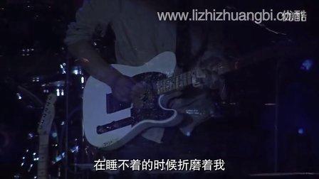 """《这个世界会好吗》2009年10月16日李志""""我爱南京""""演唱会"""