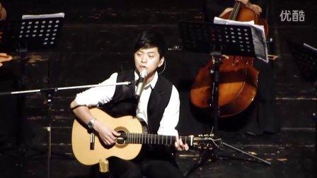杨雪霏古典吉他音乐会之特约嘉宾李健 当有天老去