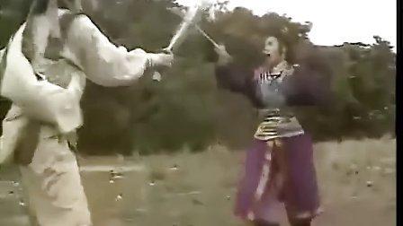 金毛狮王国语片段