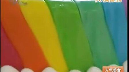 让人尖叫的彩虹蛋糕