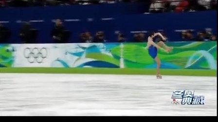 5-冬奥典藏-金妍儿-2010年温哥华冬奥会