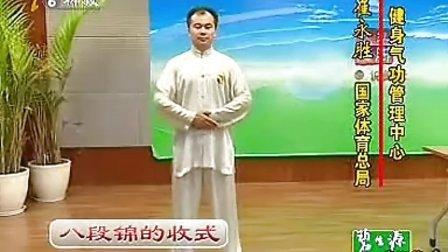 【曲黎敏】《从头到脚说健康Ⅱ》最新讲座合集5【tjtv6】.flv