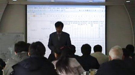 质量专家金舟军中航集团QFD培训视频