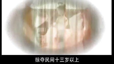 猎奇天下解密事实真相:后宫秘史——曹丕娶父妾乱伦