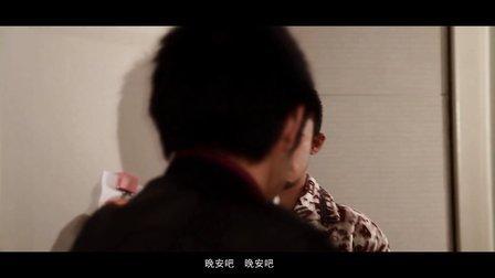 《不速之客》【中国大学生微电影创作大赛】