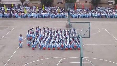 清镇二中十二届冬季运动会 开幕式篮球操1