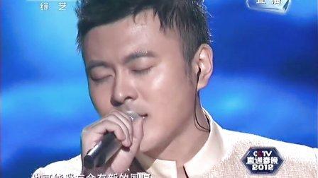 成青《一朝芳草碧连天》121_tan8.com