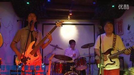祝福基因 - 逝去 (2012.8.29 雷不忧得)