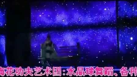 北京魔术演出  北京大型魔术表演 北京大型魔术演出
