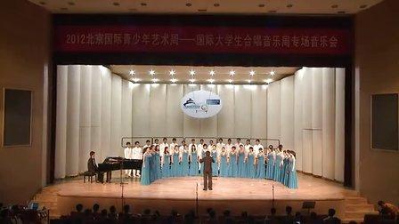 农业大学合唱团1