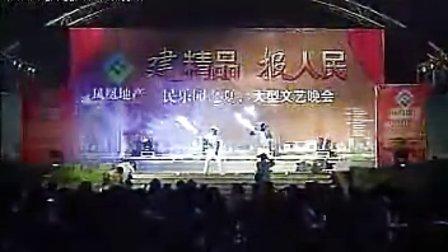 北京外籍黑人说唱